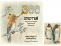 Sosedova_Ekaterina800